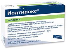 Йодтирокс Инструкция По Применению img-1
